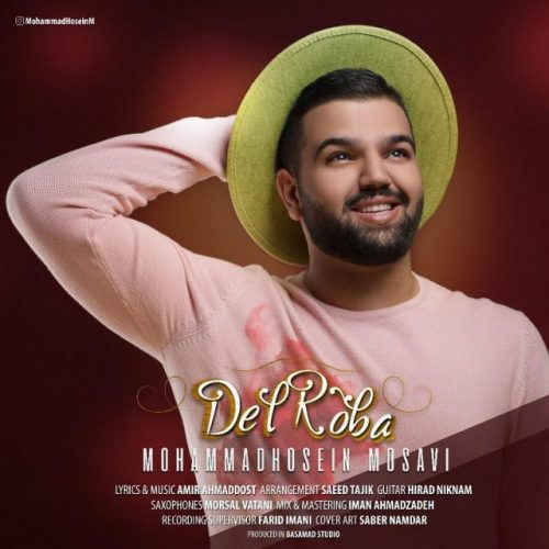 دانلود آهنگ  محمد حسین موسوی به نام دلربا