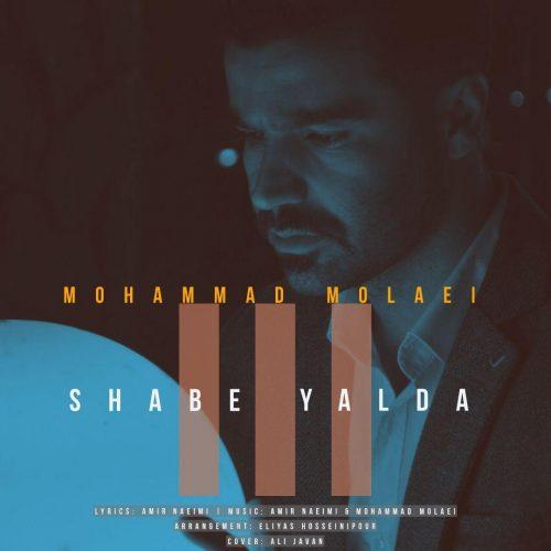 دانلود آهنگ جدید محمد مولایی شب یلدا
