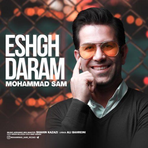 دانلود آهنگ محمد سام به نام عشق دارم