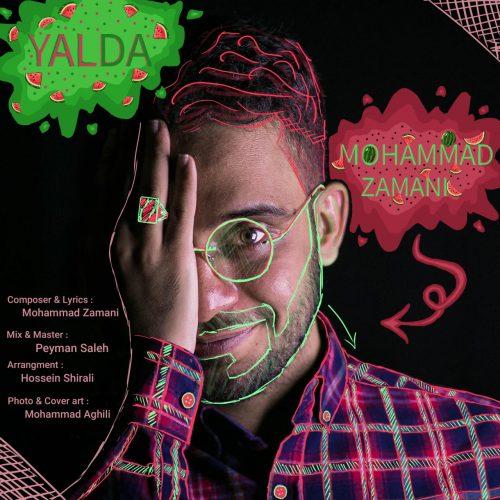 دانلود آهنگ محمد زمانی به نام یلدا