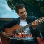 دانلود آهنگ ناصر صالحی به نام با تو