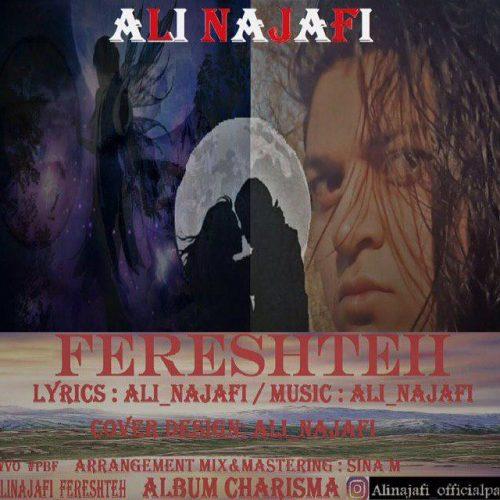 دانلود آهنگ جدید علی نجفی فرشته