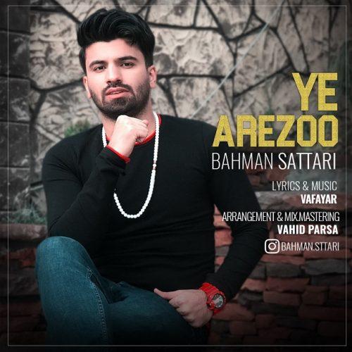 دانلود آهنگ بهمن ستاری به نام یه آرزو