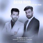 دانلود آهنگ دایان بند به نام هم آوا با ایران