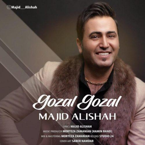دانلود آهنگ مجید علی شاه به نام گوزل گوزل