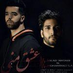 دانلود آهنگ میلاد حاتمی و محمد SA به نام عشق منی