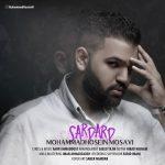 دانلود آهنگ محمد حسین موسوی به نام سردرد