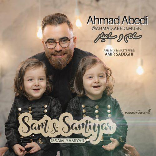 دانلود آهنگ جدید احمد عابدی سام و سامیار