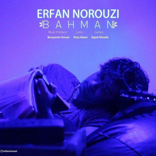 دانلود آهنگ عرفان نوروزی به نام بهمن