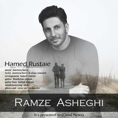دانلود آهنگ جدید حامد روستایی رمز عاشقی