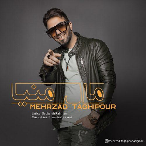 دانلود آهنگ جدید مهرزاد تقی پور مال منیا