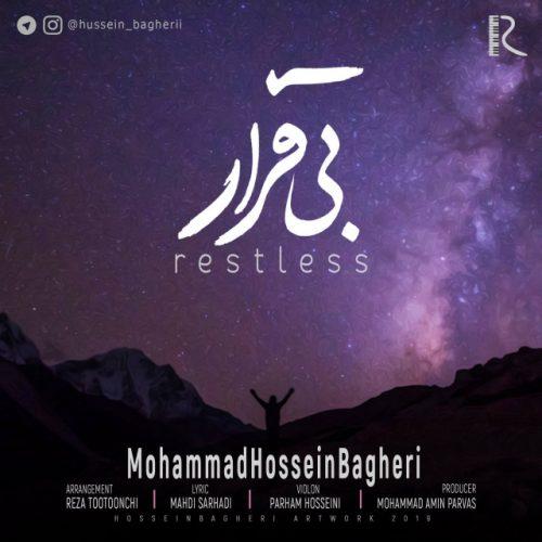 دانلود آهنگ جدید محمد حسین باقری بی قرار