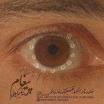 دانلود موزیک ویدیو محمدرضا فهیم گیلانی به نام قطعه پیغام