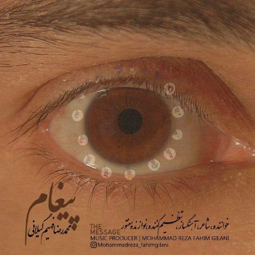 دانلود موزیک ویدیو جدید محمدرضا فهیم گیلانی قطعه پیغام