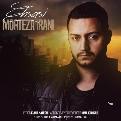 دانلود آهنگ جدید مرتضی ایرانی احساسی