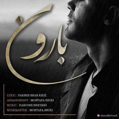 دانلود آهنگ جدید احمد کلوندی بارون