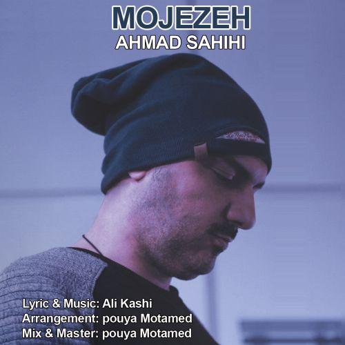 دانلود آهنگ احمد صحیحی به نام معجزه