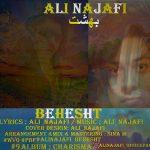 دانلود آهنگ علی نجفی به نام بهشت