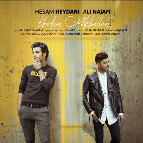 دانلود آهنگ جدید حسام حیدری و علی نجفی خودم میخواستم