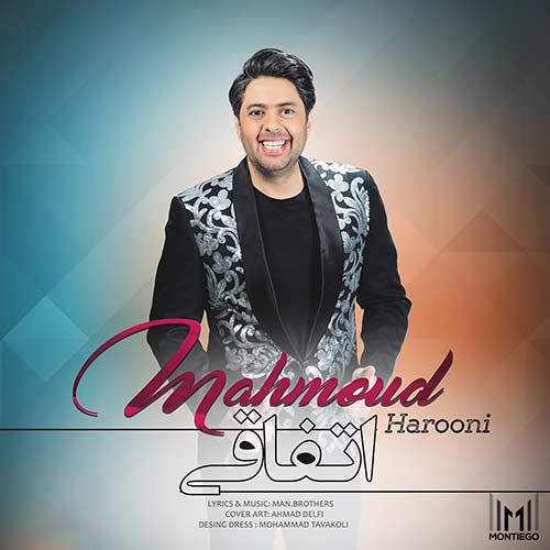 دانلود آهنگ جدید محمود هارونی اتفاقی