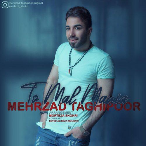 دانلود آهنگ مهرزاد تقی پور به نام تو مال منیا (ورژن جدید)