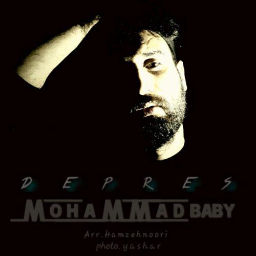 دانلود آهنگ محمد بیبی به نام دپرس