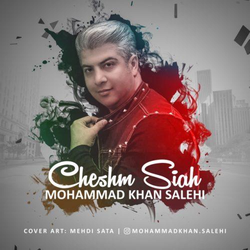 دانلود آهنگ محمد خان صالحی به نام چشم سیاه