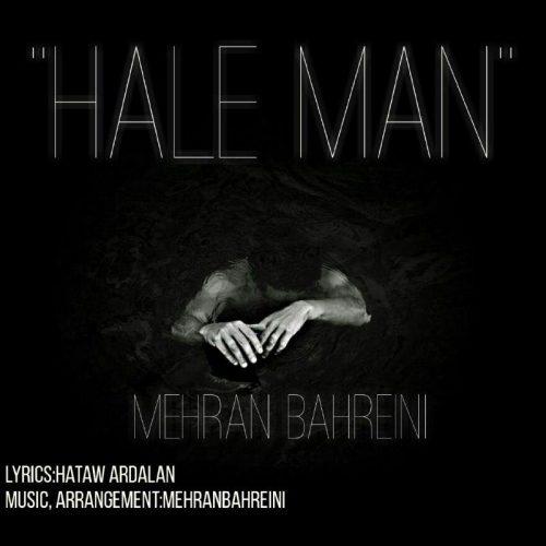 دانلود آهنگ مهران بحرینی به نام حال من