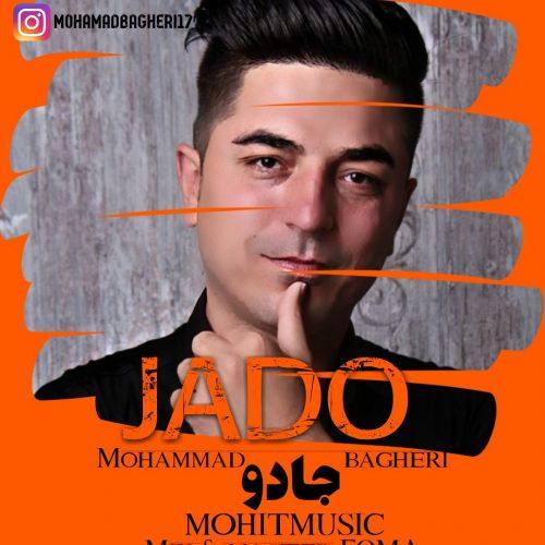 دانلود آهنگ محمد باقری به نام جادو
