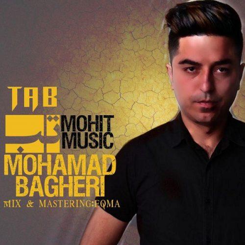 دانلود آهنگ محمد باقری به نام تب