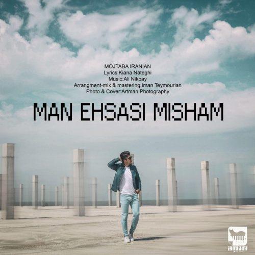 دانلود آهنگ جدید مجتبی ایرانیان من احساسی میشم