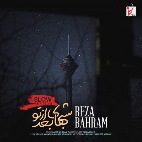 دانلود آهنگ جدید رضا بهرام شب های بعد از تو (ورژن اسلو)