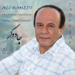 دانلود آهنگ علی حامدی به نام جادوگر