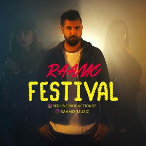 دانلود آهنگ جدید رامو فستیوال