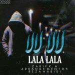 دانلود آهنگ ظریف کی اچ به نام لالا لالا
