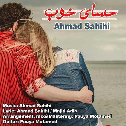 دانلود آهنگ جدید احمد صحیحی حسای خوب