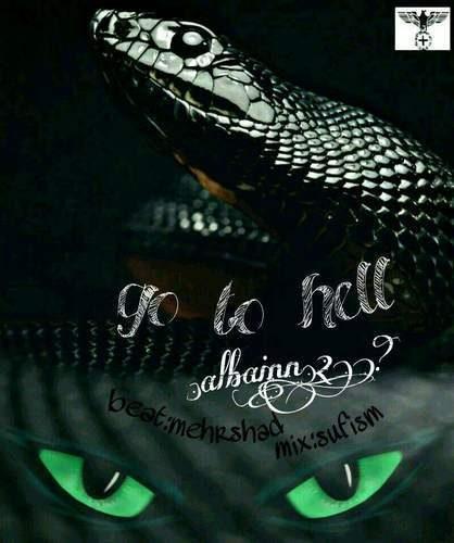 دانلود آهنگ ایمان آلباین به نام Go To Hell