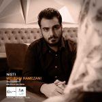 دانلود آهنگ مهران رمضانی به نام نیستی