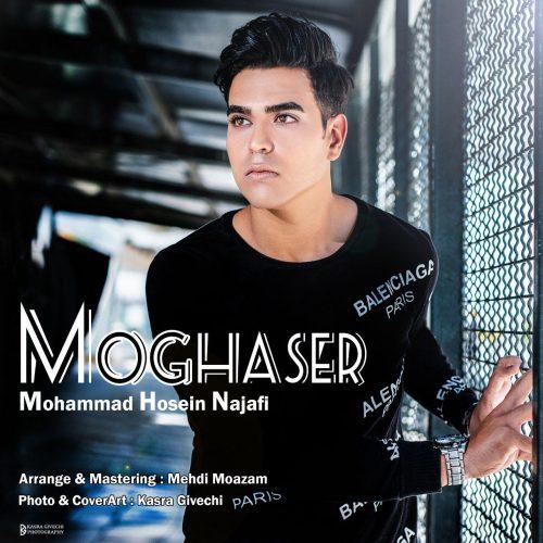 دانلود آهنگ محمد حسین نجفی به نام مقصر