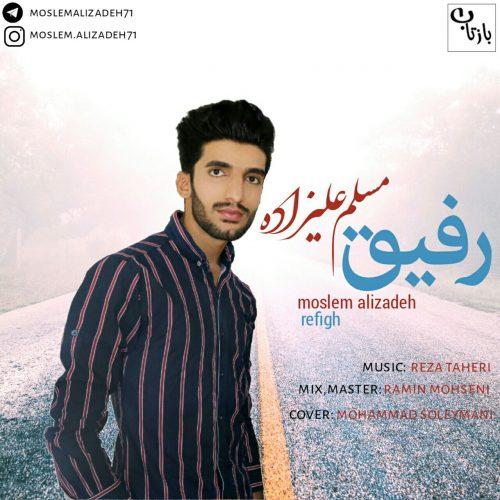 دانلود آهنگ جدید مسلم علیزاده رفیق