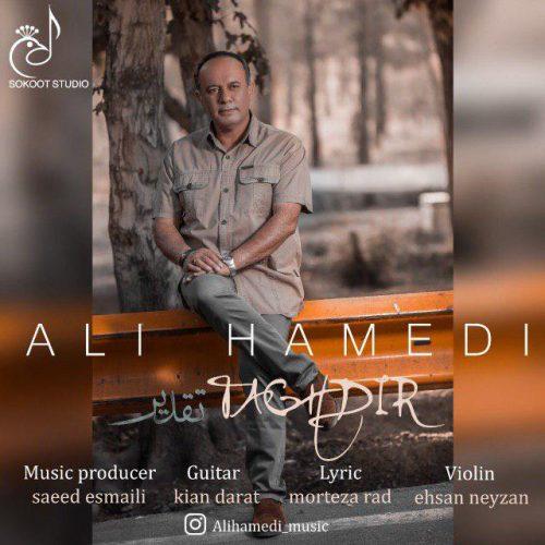 دانلود آهنگ جدید علی حامدی تقدیر