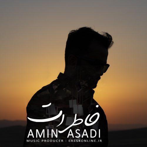 دانلود آهنگ امین اسدی به نام خاطرات