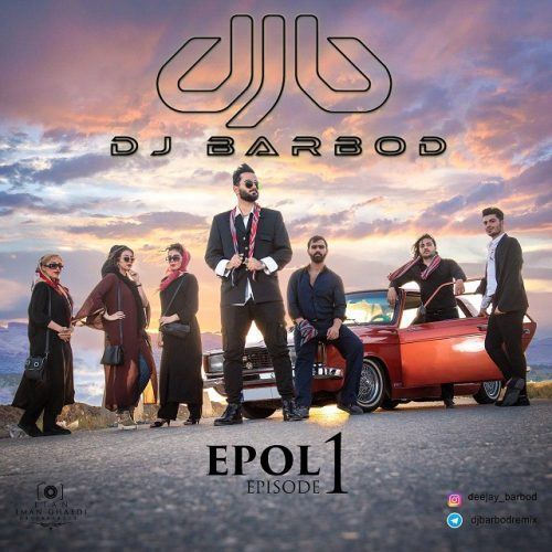 دانلود آهنگ دیجی باربد به نام Epol 1