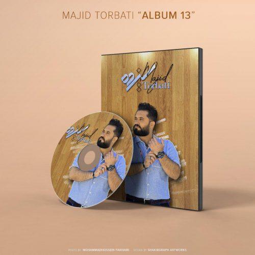 دانلود آلبوم جدید مجید تربتی به نام سیزده
