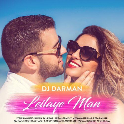 دانلود آهنگ DJ Darman به نام لیلای من