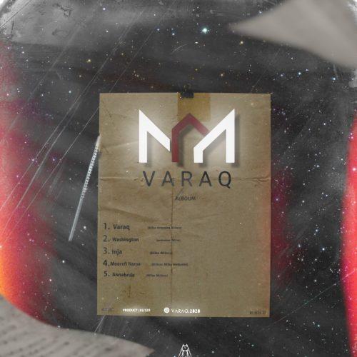 دانلود آلبوم جدید Various Artists ورق