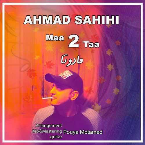 دانلود آهنگ احمد صحیحی به نام ما دوتا