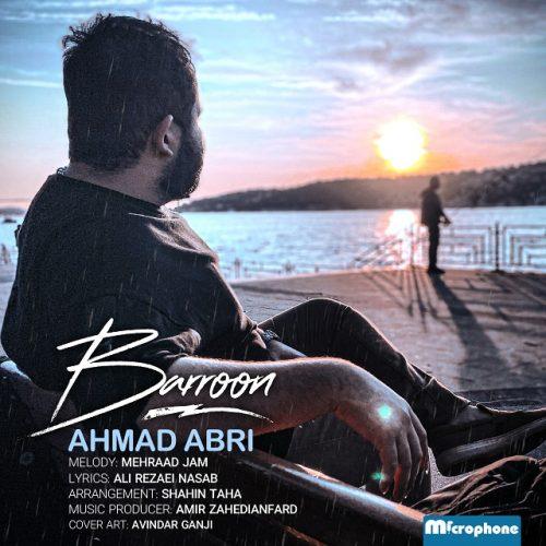 دانلود آهنگ احمد ابری به نام بارون