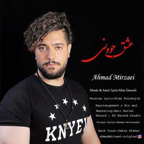 دانلود آهنگ احمد میرزایی به نام عشق جوونی
