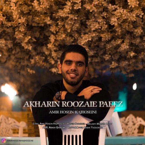 دانلود آهنگ امیرحسین حاج حسینی به نام آخرین روزای پاییز